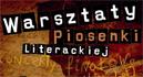Warsztaty Piosenki Literackiej - Świdnik